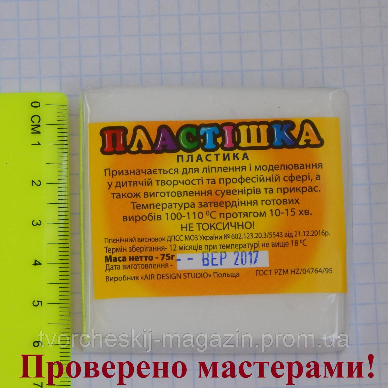 Полимерная глина Пластишка, цвет белый полупрозрачный 75 г.