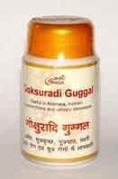 Гокшуради гуггули Шри Ганга / Goksuradi guggal, Shri Ganga / 100 г- 280 таб