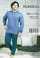 Пижама мужская Karelpiu 1117