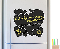 Магнитная грифельная доска на холодильник - Сердечки