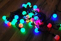 Новогодняя гирлянда шарики 40 Led цвет мульти 6,8 метров