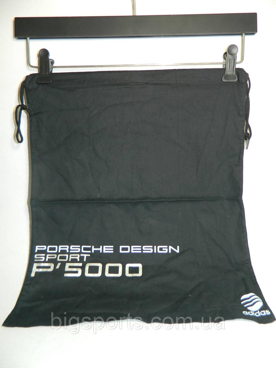 Сумка для обуви Adidas Porsche Design Sport P'5000 (арт. BAGS12)