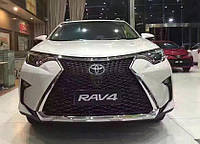 Тюнинг обвес комплект Toyota RAV-4 2015+ г.в. в стиле Lexus