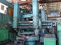 Токарно-карусельный станок Rafamet kcf-200, фото 1
