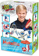 Набор для детского творчества с 3D-маркером МЕТАЛЛИК (3D-маркер-3 шт, шаблон)