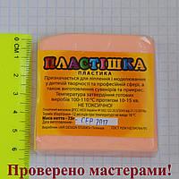 Полимерная глина Пластишка, цвет бежевый 75 г.