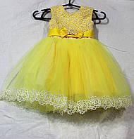 Детское платье, купить детское платье со склада /01/ NP- 0001