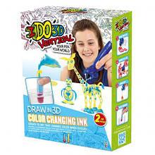 Набор для детского творчества с 3D-маркером МЕНЯЮЩИЙ ЦВЕТ (3D-маркер-2 шт, аксессуары)