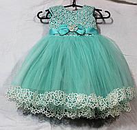 Детское платье, бант, купить детское платье со склада /05/ NP- 0005