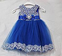 Детское платье, бант, купить детское платье со склада /08/ NP- 0008