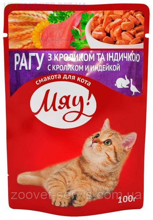 Мяу пауч корм для котов Рагу кролик с индейкой, 100 г