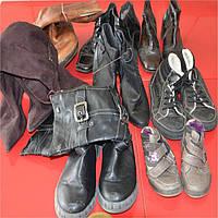 Обувь осень-зима 1+2 сорт Код: BOTY PZ