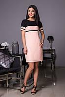 Стильное женское офисное платье