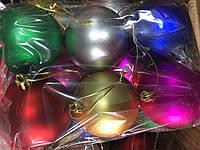 Шары новогодние матовые 5 см 6 цв 6 шт