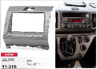 Переходная рамка CARAV 11-316 2 DIN (KIA Ray)