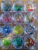 Декор для дизайна ногтей (кружочки фольга) разноцветные