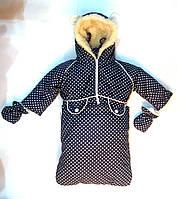 Зимний детский трансформер тройка для мальчика, фото 1