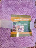 Простынь махровая из бамбука 150*200. Сирень.