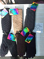 Перчатки кашемировые с вязкой для сенсорного телефона