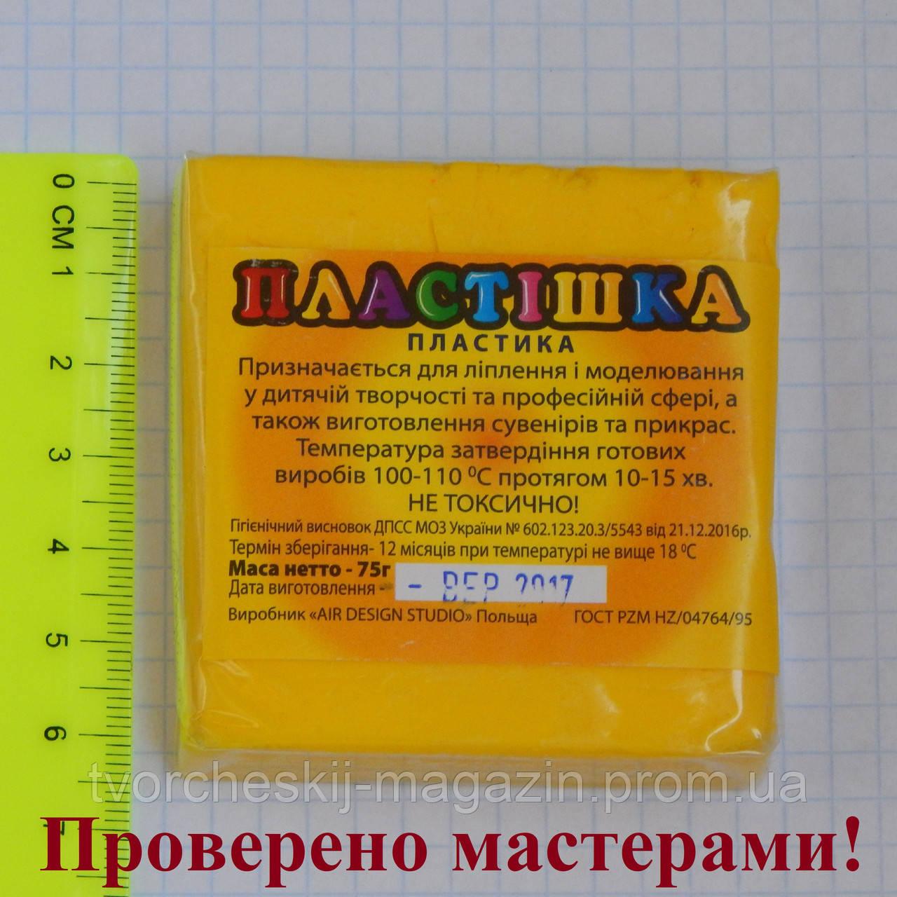 Полимерная глина Пластишка, цвет желтый G 75 г.
