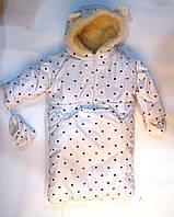 Зимний детский комплект трансформер для мальчика
