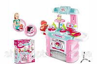 Кухня детская стол для пупса 25 аксессуаров