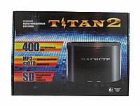 Titan 2 игровая мультимедийная система+400 игр 8-16 бит