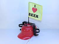 Каска для пива с флагом «I Love Beer»