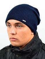 Мужская вязаная  шапка. Цвета черный и синий, фото 1