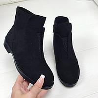Женские ботиночки замшевые со стразами зима
