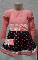 Платье для девочки  (горох и кружево)