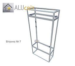 Конструктор (каркас) витрины и прилавки из алюминиевого профиля (2578)1449,2576,2721, фото 3