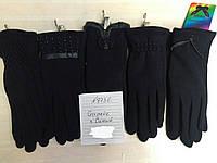 Темно-синие перчатки из трикотажа