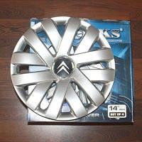Колпаки на колеса SKS R14 Citroen - Колпаки на диски - Модель 216, купить комплект недорого