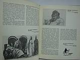 Иоффе М. Десять очерков о художниках-сатириках (б/у)., фото 8