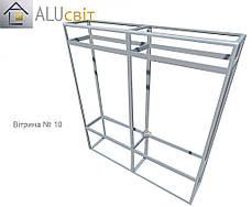 Конструктор (каркас) вітрини і прилавки із алюмінієвого профілю (2578)1449,2576,2721
