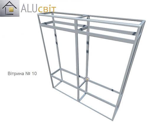 Конструктор (каркас) вітрини і прилавки із алюмінієвого профілю (2578)1449,2576,2721, фото 2