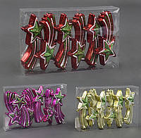 """Ёлочная игрушка С 21970  """"Звёздочки"""" 6 шт в упаковке, 3 цвета"""