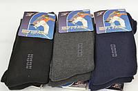 """Махровые носки на мужчин  """"шугуан""""  9832"""