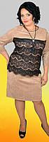 Женское нарядное платье с кружевом 1362