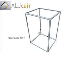 Конструктор  вітрин і прилавків із алюмінієвого профілю (2578)1449,2576,2721