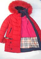 Пальто теплое зимнее на девочку 116-146