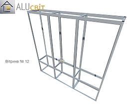 Конструктор (каркас) вітрини та прилавки з алюмінієвого профілю (2578)1449,2576,2721, фото 3