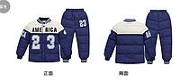 Демисезонный комплект(штаны+куртка) для мальчика 2,3,4,5,6 лет (на рост 80,85,95,110)
