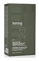 Seven Touch Life 2 Комплекс против выпадения волос (pH 5-6), фото 1
