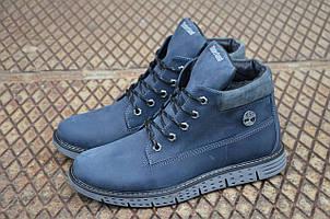 Мужские ботинки Timberland синие (Реплика)