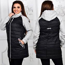 Удлиненная куртка с трикотажными рукавами и капюшоном. Батал, 50 52 54 56 58 р-ры