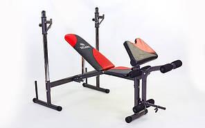 Скамья атлетическая BH2050 (металл,PVC,р-р 176x121x93см,вес польз. до 100кг)