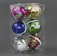 """Ёлочная игрушка С 21993 - """"Шары расписные"""" 6 шт в упаковке, d=7см"""