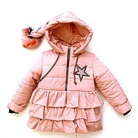 """Детская модная зимняя куртка  на девочек """"коса"""" 2-3-4-5 лет, фото 1"""